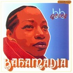Bahamadia - One-4-Teen (Funky for You) [feat. Slum Village]