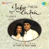 Jagjit Chitra Vol 1 2 Single