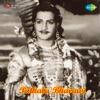 Pathala Bhairavi Original Motion Picture Soundtrack