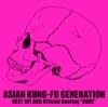 """BEST HIT AKG Official Bootleg """"HONE"""" ジャケット写真"""