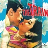 The Train (Original Soundtrack)