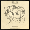 Bara to yajyu(new ver.) - Haruomi Hosono