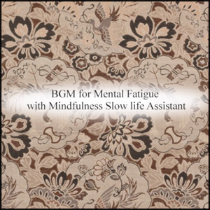 Mindfulness Slow Life Assistant - Telescope & Healing