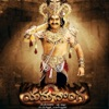 Yamadonga Original Motion Picture Soundtrack
