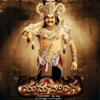 Yamadonga (Original Motion Picture Soundtrack)
