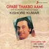 Opare Thakbo Aami Live Recordings of Bengali Songs