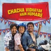 Chacha Vidhayak Hain Humare feat Ayush Tiwari Single