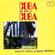 Cuba, qué linda es Cuba (Remasterizado) - Orquesta Cubana de Música Moderna