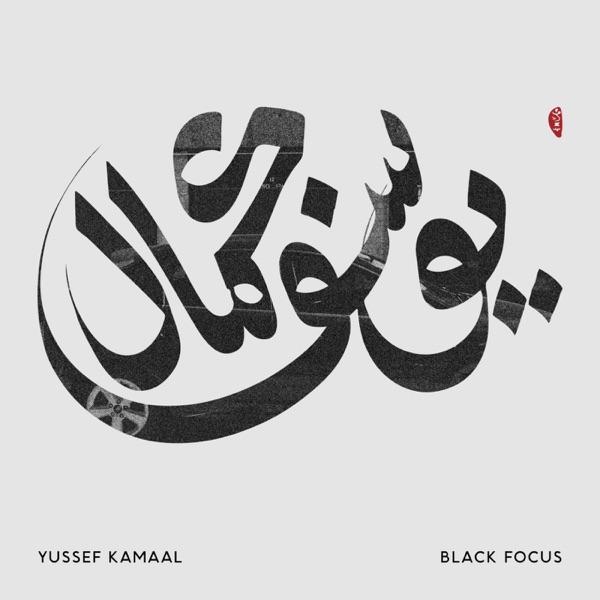 iTunes Artwork for 'Black Focus (by Yussef Kamaal)'
