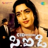 Endukaiya From CID Single