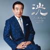 Miura Koichi Kasyuseikatsu Rokujyugosyunenkinen Album - Ko - Koichi Miura