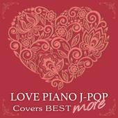 First Love (Instrumental)