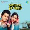 Nadiya Ke Paar (Original Motion Picture Soundtrack)