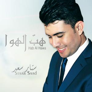 Staar Saad - Hab Al Hawa