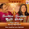Bachhor Bachhor Marte Oshur Single