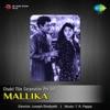 Mallika (Original Motion Picture Soundtrack) - EP