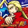 68. HEY!鏡 サウンドトラック - Daito Music