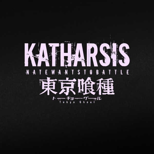 Katharsis - Single