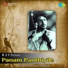 Panam Panthiyile (From