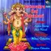 Gajavakra Hai Palanhari, Sachin Gholap & Amit Trivedi