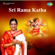 Sri Rama Katha (Original Motion Picture Soundtrack) - S. P. Kodandapani