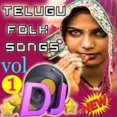 [Download] Na Andam Chudu MP3