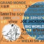 Joe Jackson - Soul Kiss