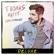 Life Changes (Deluxe Version) - Thomas Rhett