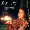 Mogal Maadi Single