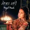 Mogal Maadi Single