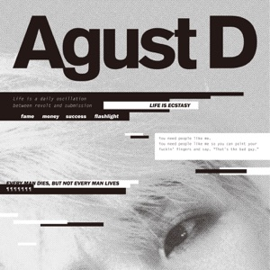 Agust D - So Far Away feat. Suran