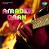 Amader Gaan Single