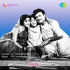 Ramu (Original Motion Picture Soundtrack) - EP