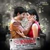Sunwai Single