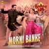 Morni Banke From Badhaai Ho Single