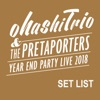 ohashiTrio & THE PRETAPORTERS YEAR END PARTY LIVE 2018 SET LIST ジャケット写真