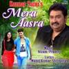 Mera Aasra