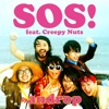 Sos! (feat. Creepy Nuts) - Single ジャケット写真