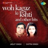 Woh Kagaz Ki Kshti and Other Hits EP