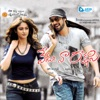 Nenu Naa Raakshasi Original Motion Picture Soundtrack EP