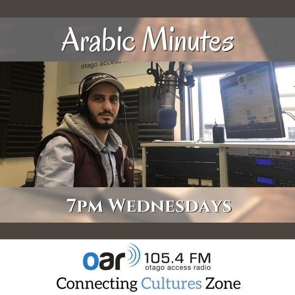 Arabic Minutes