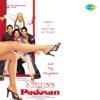 Nayee Padosan (Original Motion Picture Soundtrack)