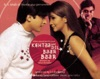 Kehtaa Hai Dil Baar Baar Original Motion Picture Soundtrack