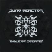 Juno Reactor - God is God