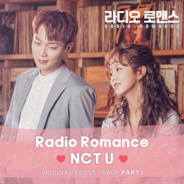 라디오로맨스 Radio Romance (Original Soundtrack), Pt. 1 - Single