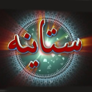 Liaqat Ali - Kalley Pay Kha Akhkaray Yar