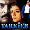 Tarkieb (Original Motion Picture Soundtrack) - EP