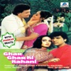 Kitne Mausam Kitne Sawan With Jhankar Beats From Ghar Ghar Ki Kahani Single