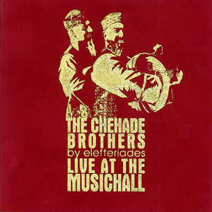 The Chehade Brothers - Medley: El Helwa Di / Hali Hali Hal / Fog El Nakhel (Live)