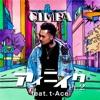 アイニイク Pt.2 (feat. t-Ace) - Single ジャケット画像